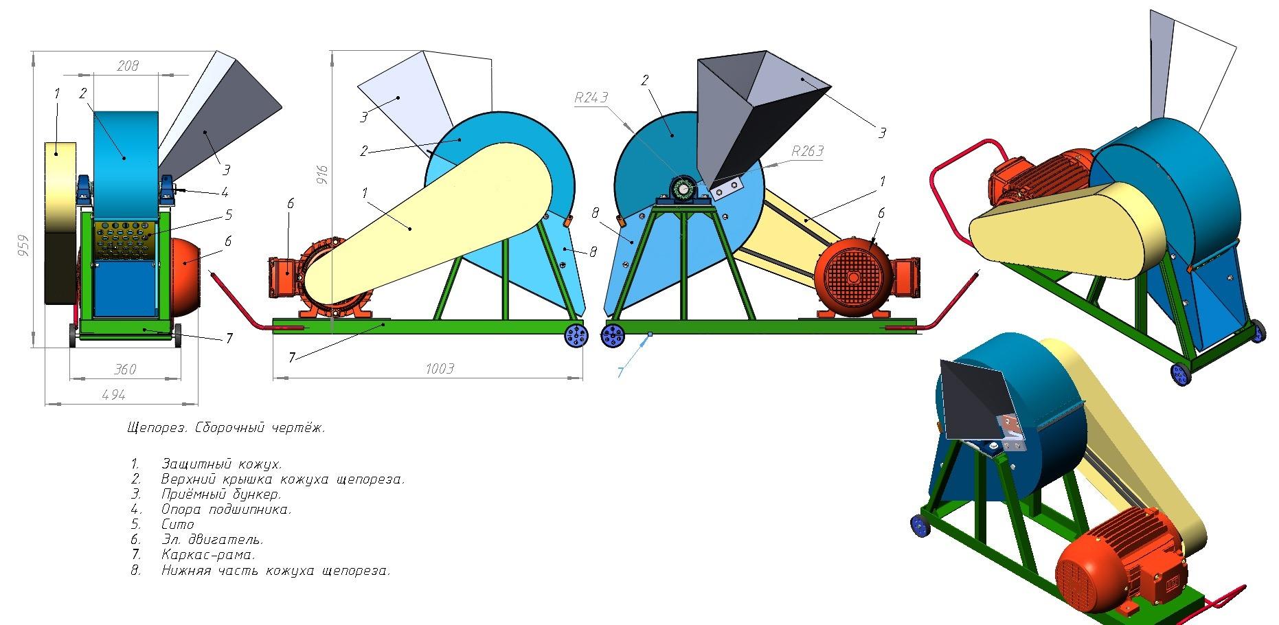 Щепорез своими руками : размеры станка, чертежи дробилки