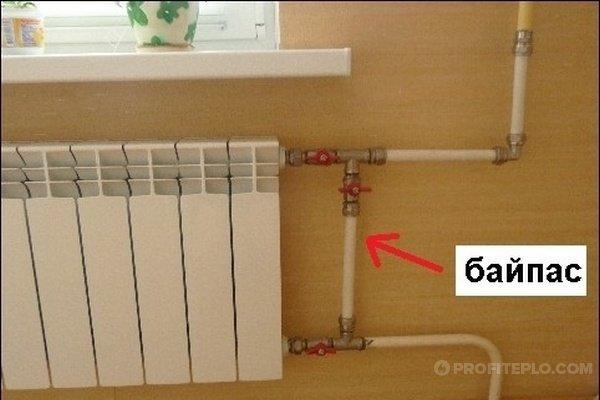 Как правильно перекрыть батарею отопления если жарко