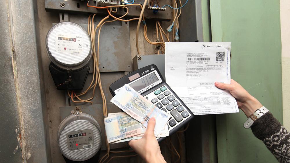 Как можно заплатить за электроэнергию по счетчику: особенности записи показаний и внесения средств