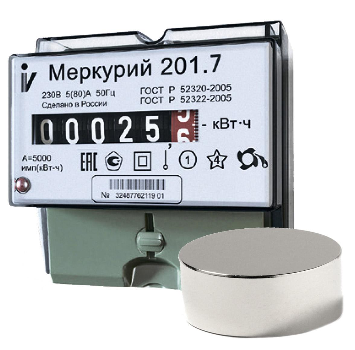 Вычисляем воровство электроэнергии. схемы мошенников - domovedy.ru