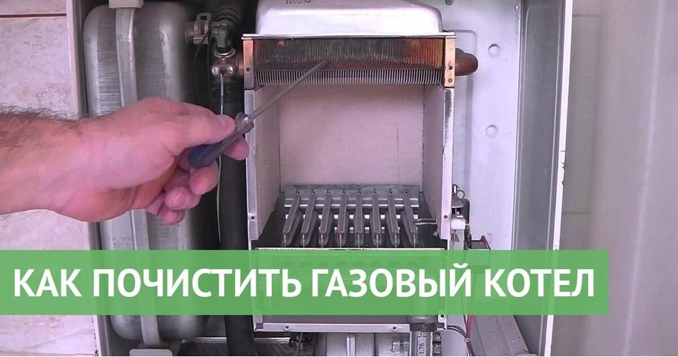 Как правильно чистить твердотопливный котел - полный обзор. жми!