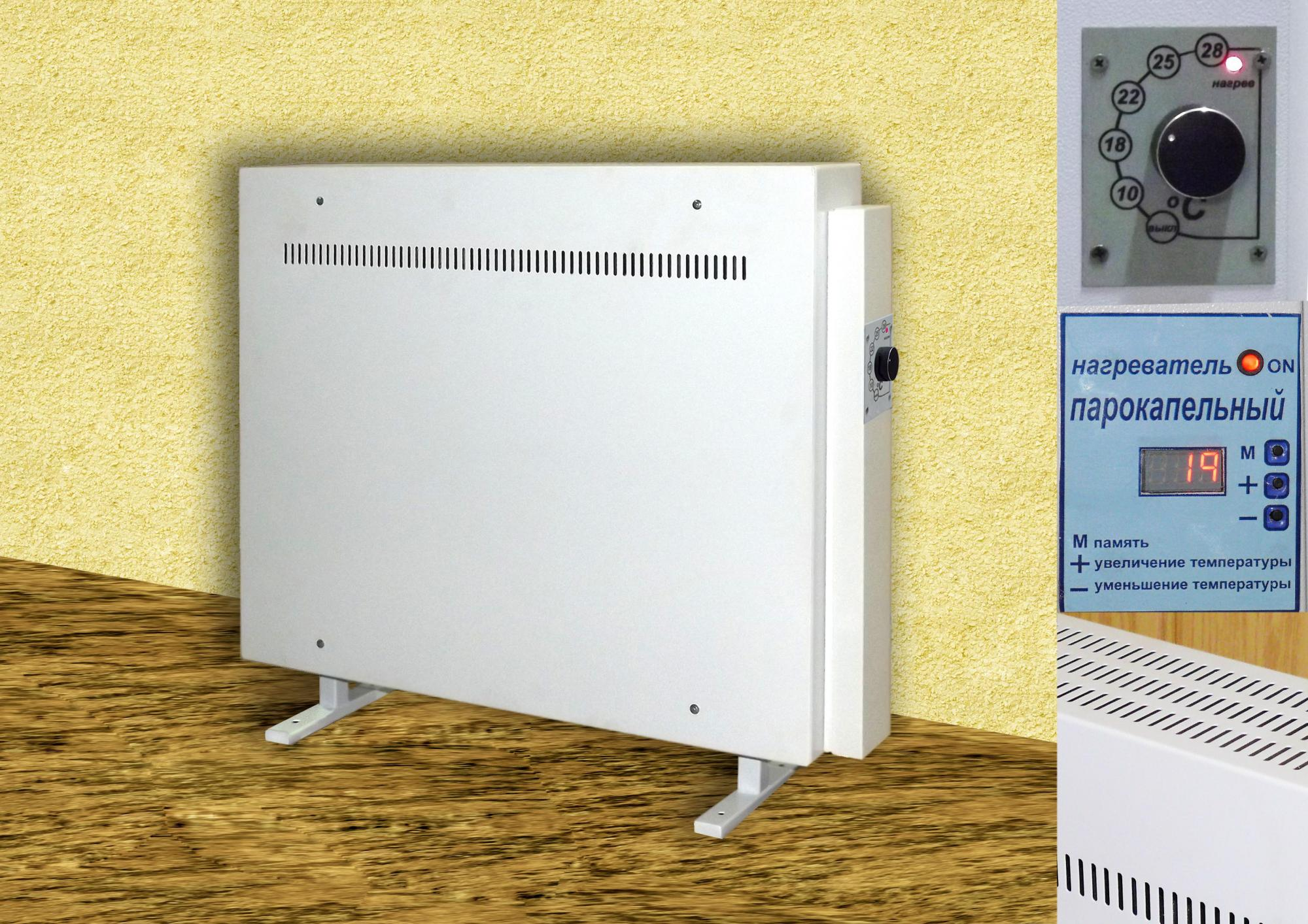 Парокапельные обогреватели: принцип работы, устройство и преимущества применения