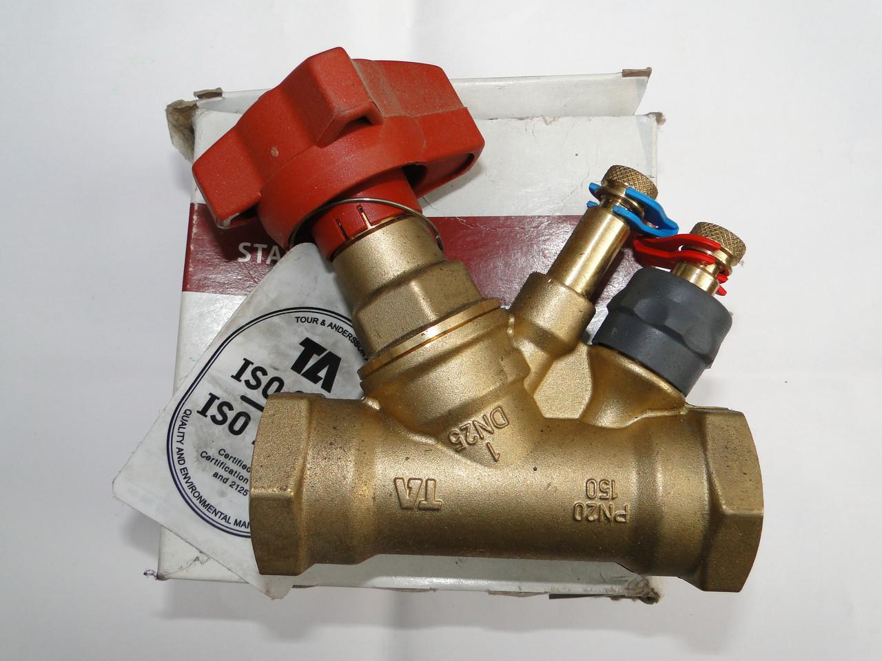 Балансировочный клапан для системы отопления: принцип работы, установка и настройка автоматических моделей