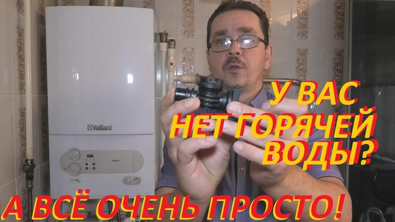 Почему не греет батарея отопления? возможные причины