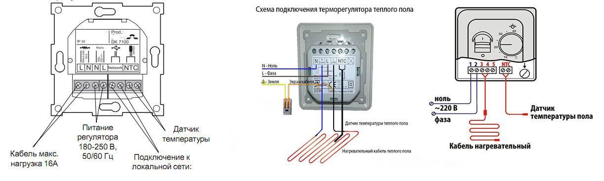 Терморегулятор для теплого пола devi: обзор модельного ряда