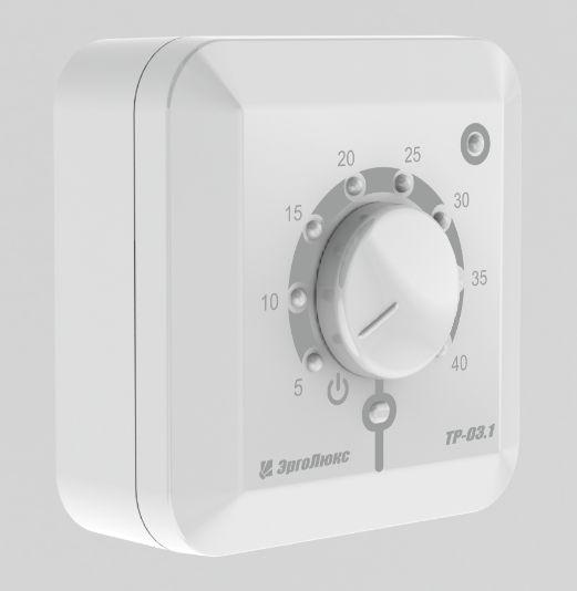 Терморегуляторы с датчиком температуры воздуха - обзор моделей