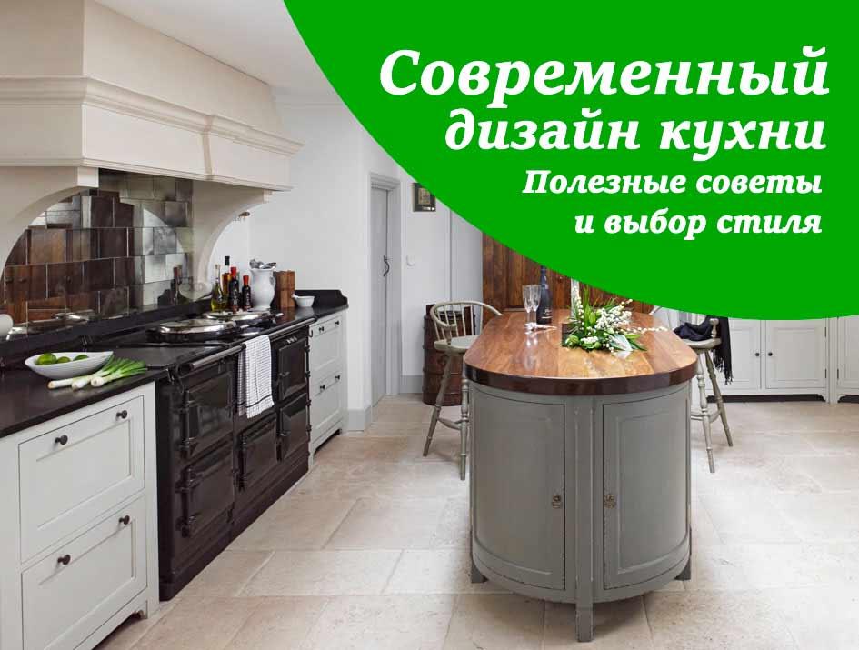 Как выбрать лучшую столешницу для кухни, правила и советы, основные критерии
