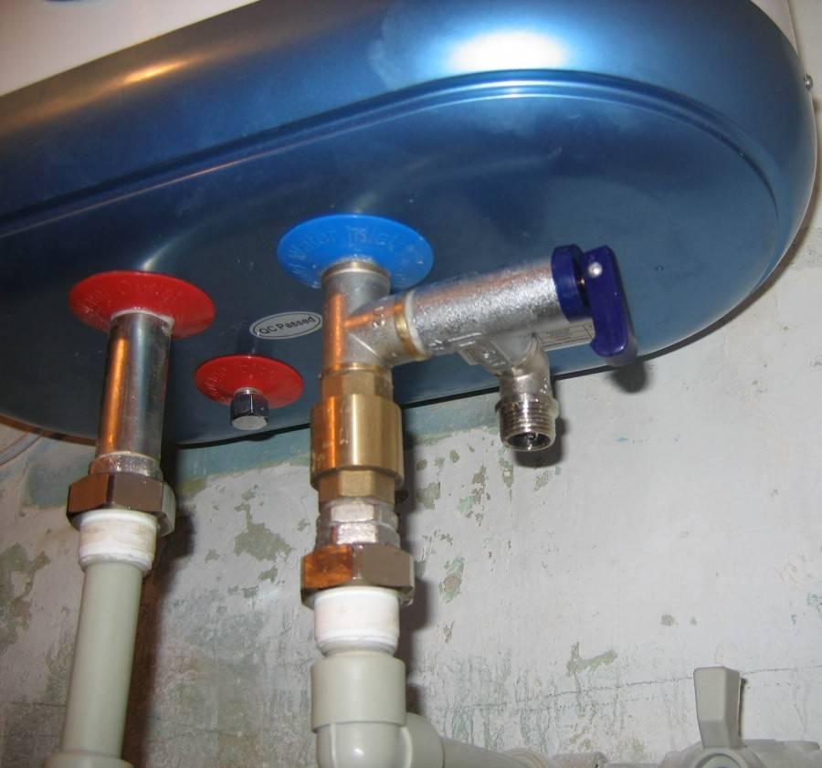 Всё элементарно просто: как быстро слить воду с водонагревателя