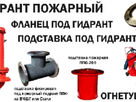 Гост 8220-85 гидранты пожарные подземные. технические условия (с изменением n 1), гост от 02 сентября 1985 года №8220-85