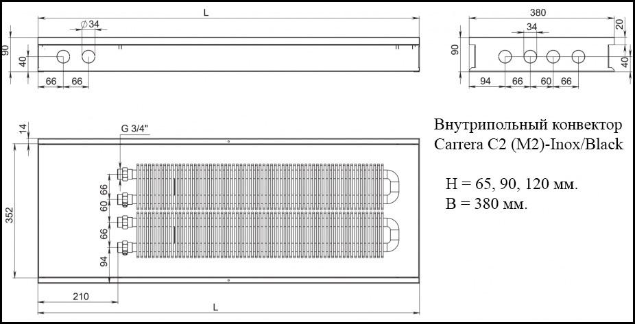 Внутрипольный конвектор отопления: принцип работы, типы, виды, конструкция, фото и видео внутрипольный конвектор отопления: принцип работы, типы, виды, конструкция, фото и видео