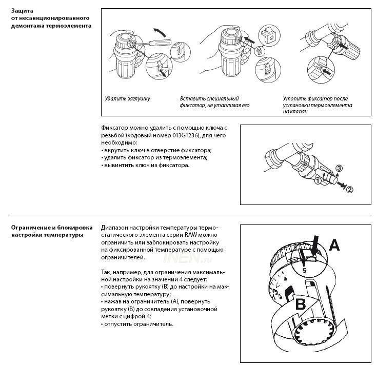 Danfoss терморегулятор – инструкция по эксплуатации. как выбрать терморегулятор для радиаторов отопления установка терморегулятора данфосс на радиатор отопления