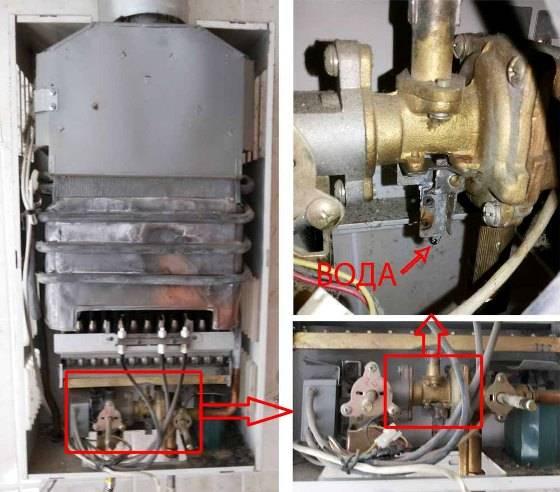 Гаснет газовый котел причина - ремонт квартир фото