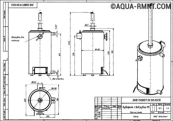 Печь бубафоня: видео, печь длительного горения, чертеж и схема, из газового баллонасвоими руками, фото