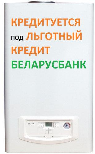 Лучшие газовые отопительные котлы по отзывам пользователей
