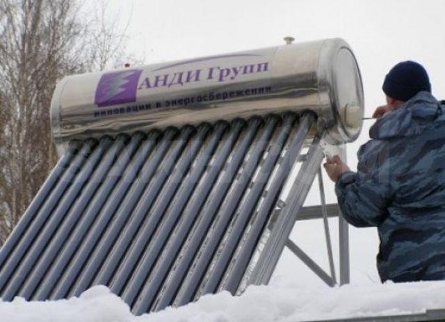 Теплоаккумуляторы для отопления - купить буферные емкости для котлов отопления