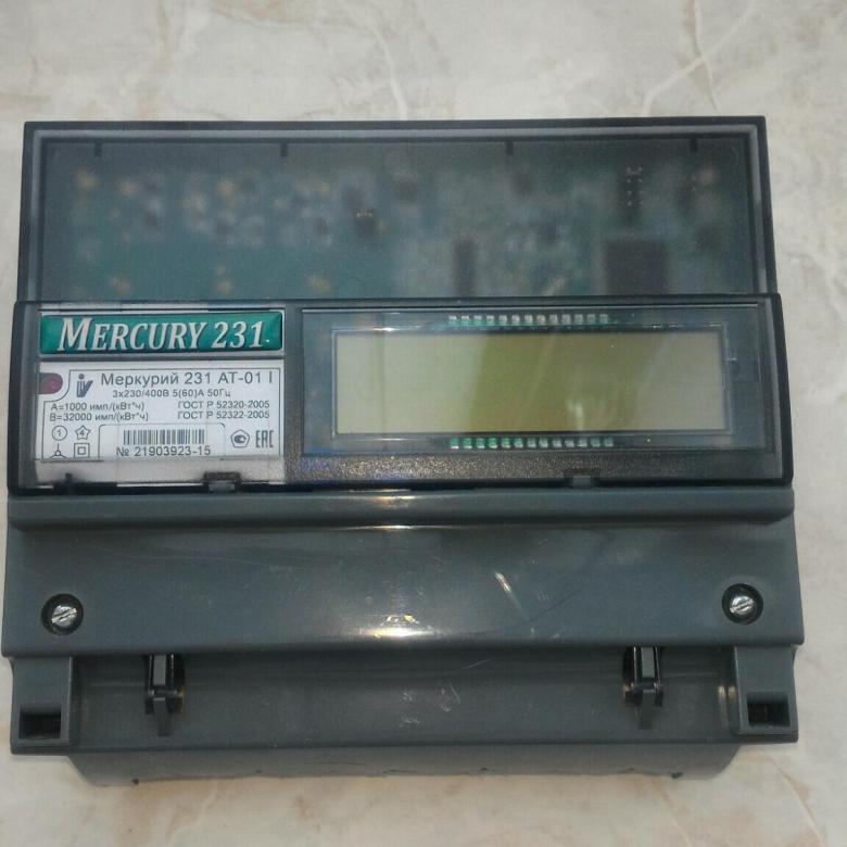Выгодна ли установка двухтарифного счетчика электроэнергии - жми!