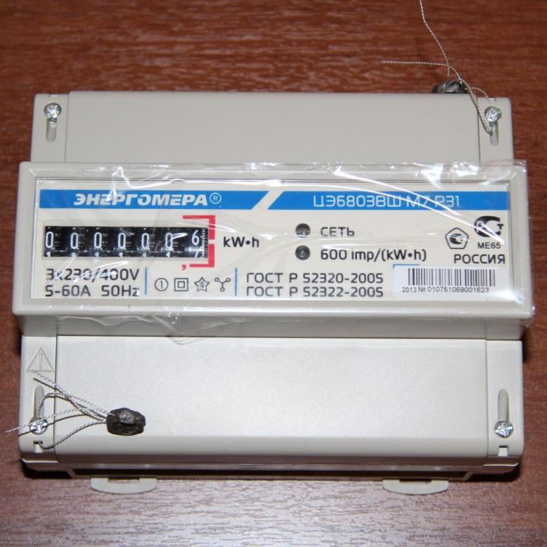 Установка счетчика электроэнергии в частном доме: нюансы процедуры и практические советы по монтажу