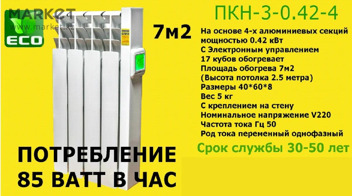 Парокапельные обогреватели: принцип работы. как выбрать настенные панно обогреватели