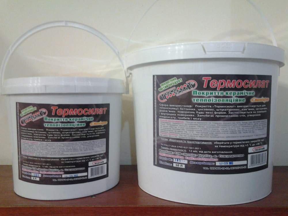 Жидкая теплоизоляция: утеплители «корунд» и «астратек», утепление стен изнутри и снаружи, керамический материал и вариант для металла, отзывы покупателей