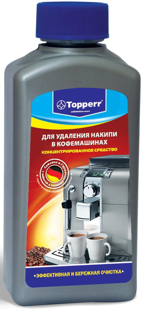 2 способа почистить бойлер (водонагреватель) от накипи