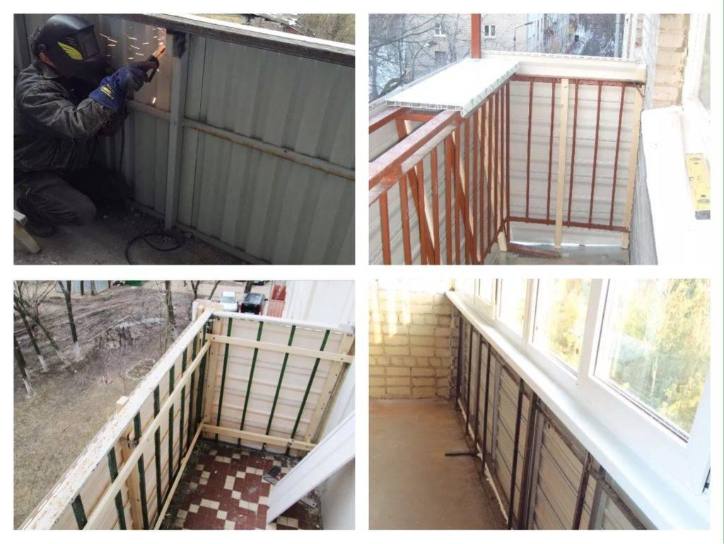 Утепление и укрепление парапета балкона