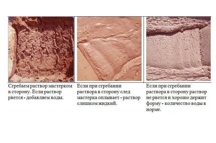 Огнеупорная глина: шамотная глина для штукатурки и кладки печи, как развести раствор, как приготовить