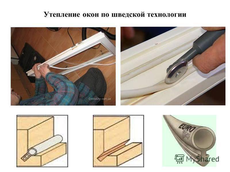 Утепление деревянных окон в москве и московской области применяется пазовая шведская технология euro-strip