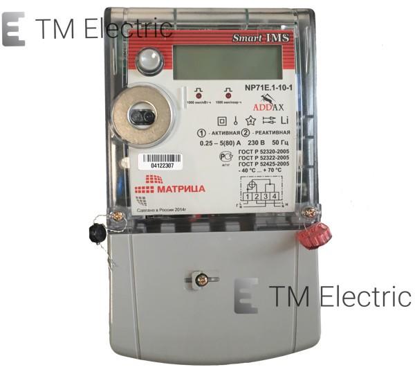 Счётчик электроэнергии матрица: характеристики и снятие показаний