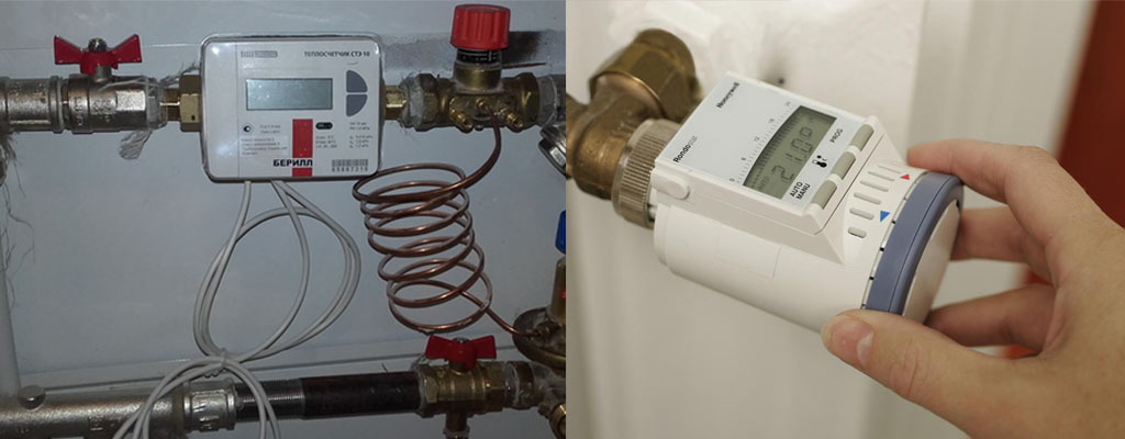 Можно ли поставить счетчик тепла в квартире многоквартирного дома с центральным отоплением в 2020 году