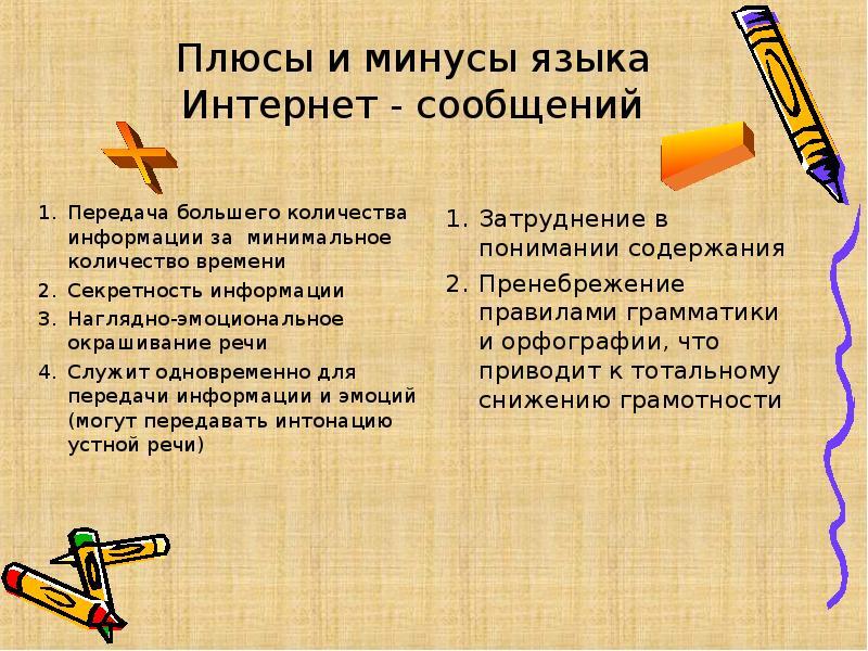 Как установить интернет yota в частном доме или на даче тарифкин.ру как установить интернет yota в частном доме или на даче