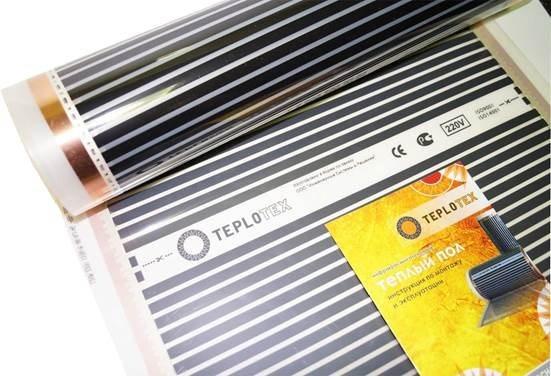 Инфракрасный тёплый пол под ламинат: разные отзывы о системе
