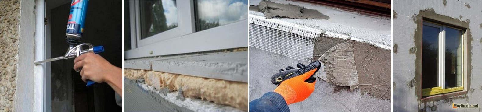 Как утеплить окна пластиковые: особенности и подбор теплоизолятора