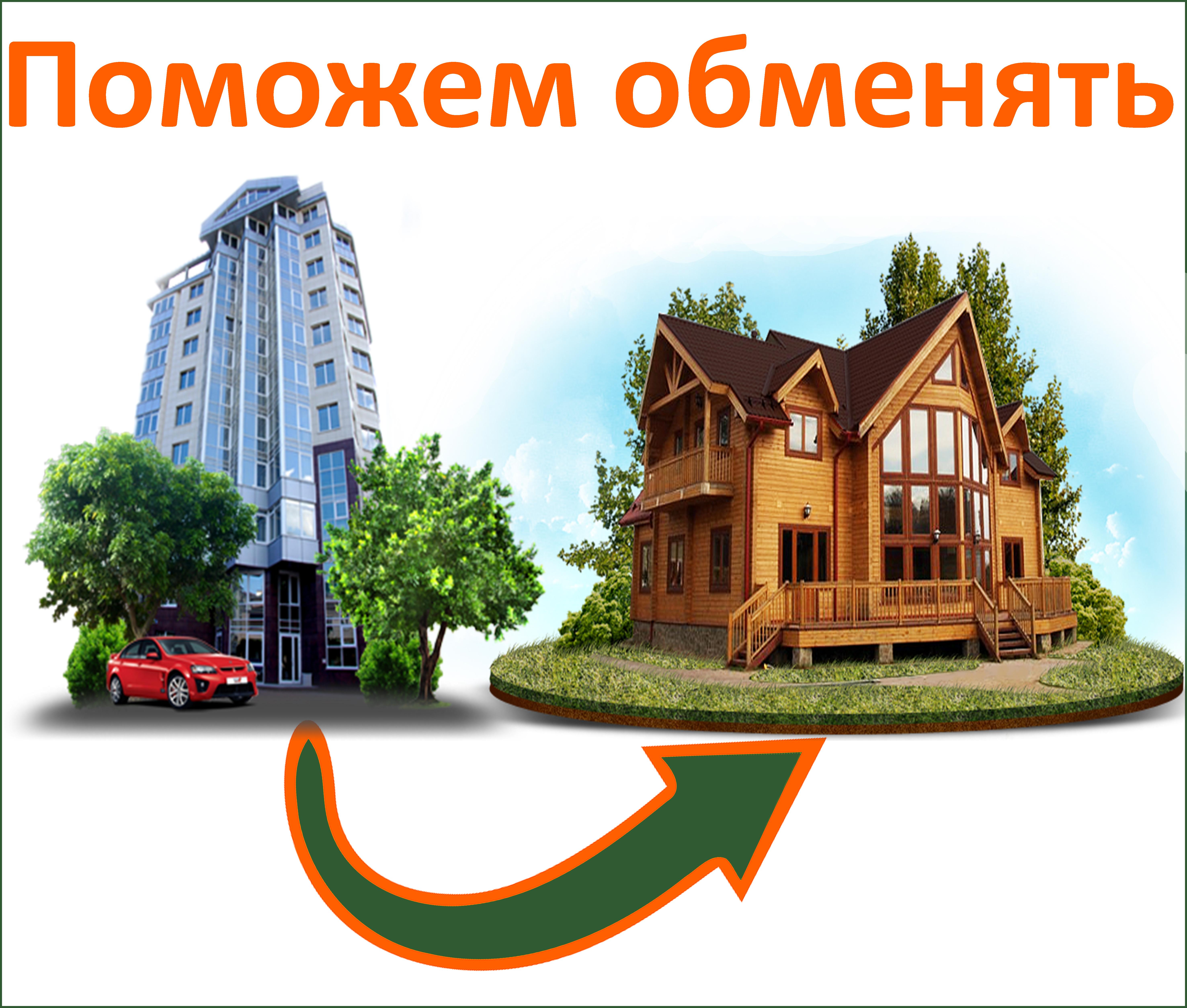 Инструкция: как выбрать загородный дом или дачу и купить его в ипотеку