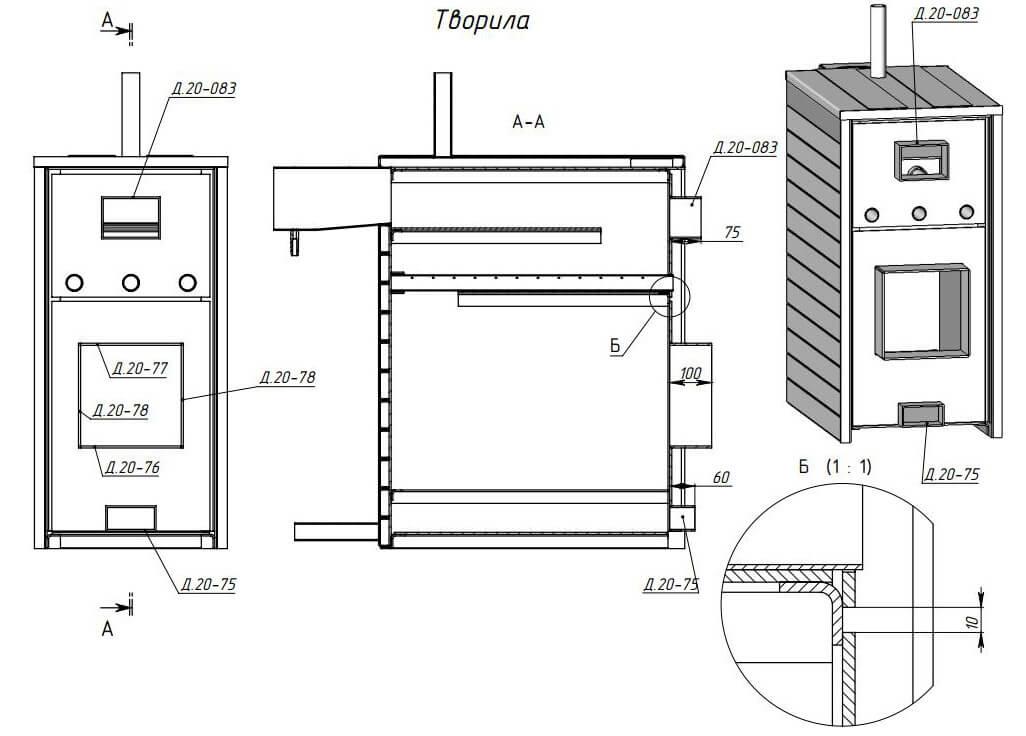 Пиролизный котел своими руками: пошаговая инструкция создания самодельного устройства с верхней загрузкой с чертежами