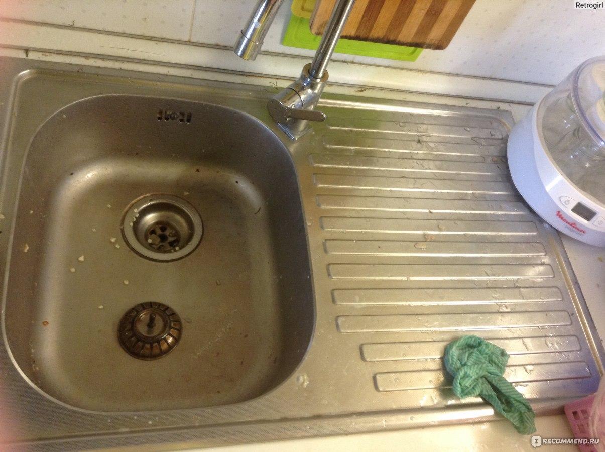 Как отмыть раковину из нержавейки: описание различных методов