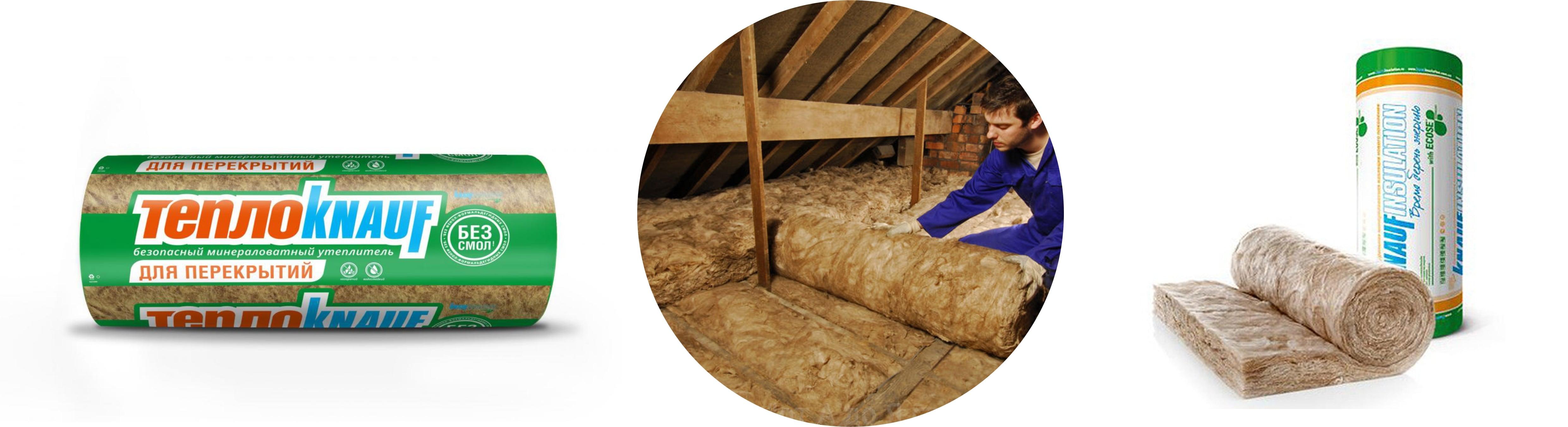 Утеплители кнауф и их технические характеристики в теплоизоляции дома