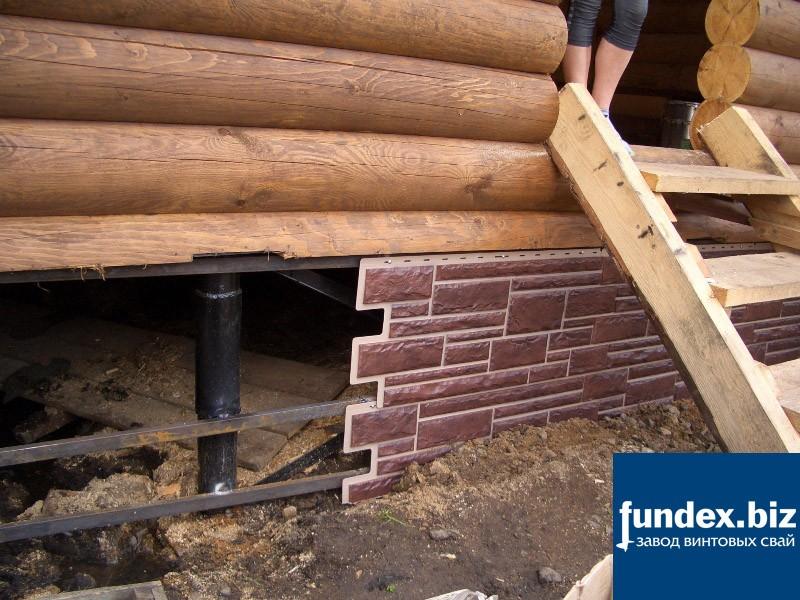 Утепление свайного фундамента деревянного дома