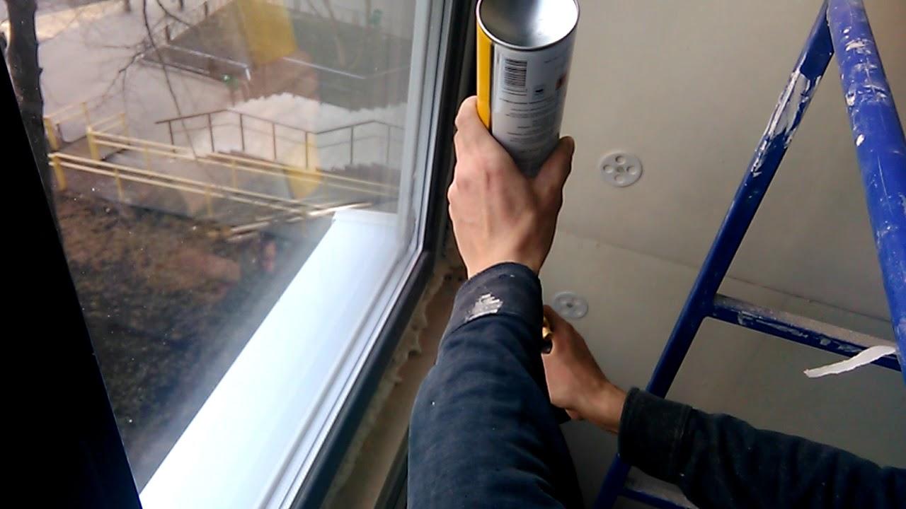Утепление балкона или лоджии с панорамным остеклением