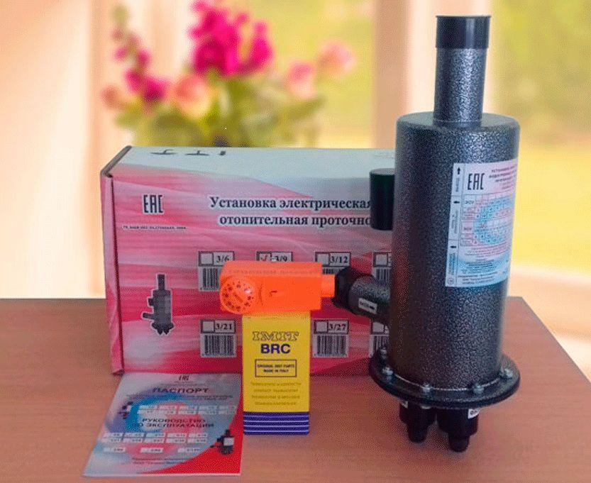 Энергосберегающий отопительный котёл: устройство электрического котла и принцип работы, достоинства, цена