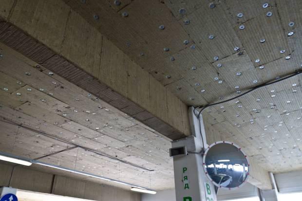 Как сделать утепление пола в деревянном доме снизу из подвала?