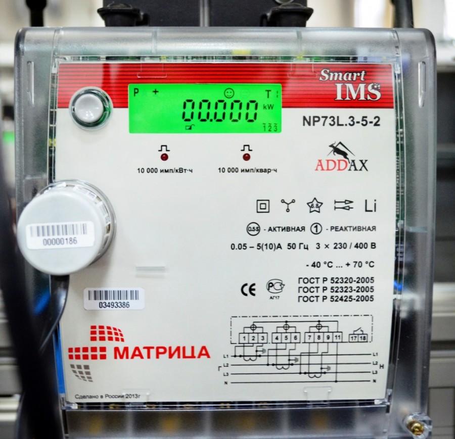 Счётчики электроэнергии от производителя – матрица