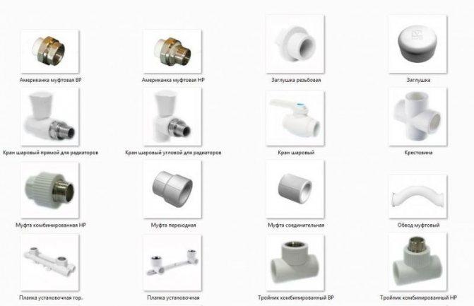 Соединение американка для полипропиленовых труб: виды и характеристики, преимущества и монтаж