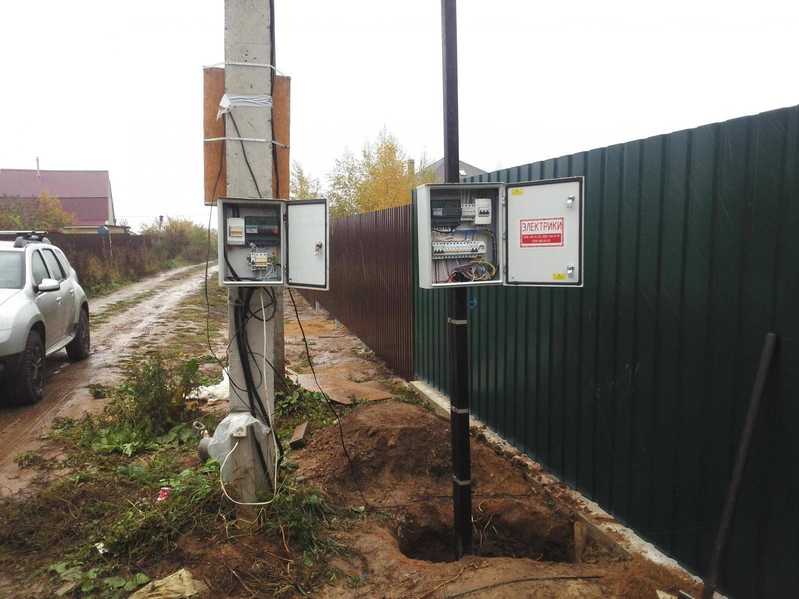 Правила установки электросчетчика в доме, на даче ⋆ прорабофф.рф