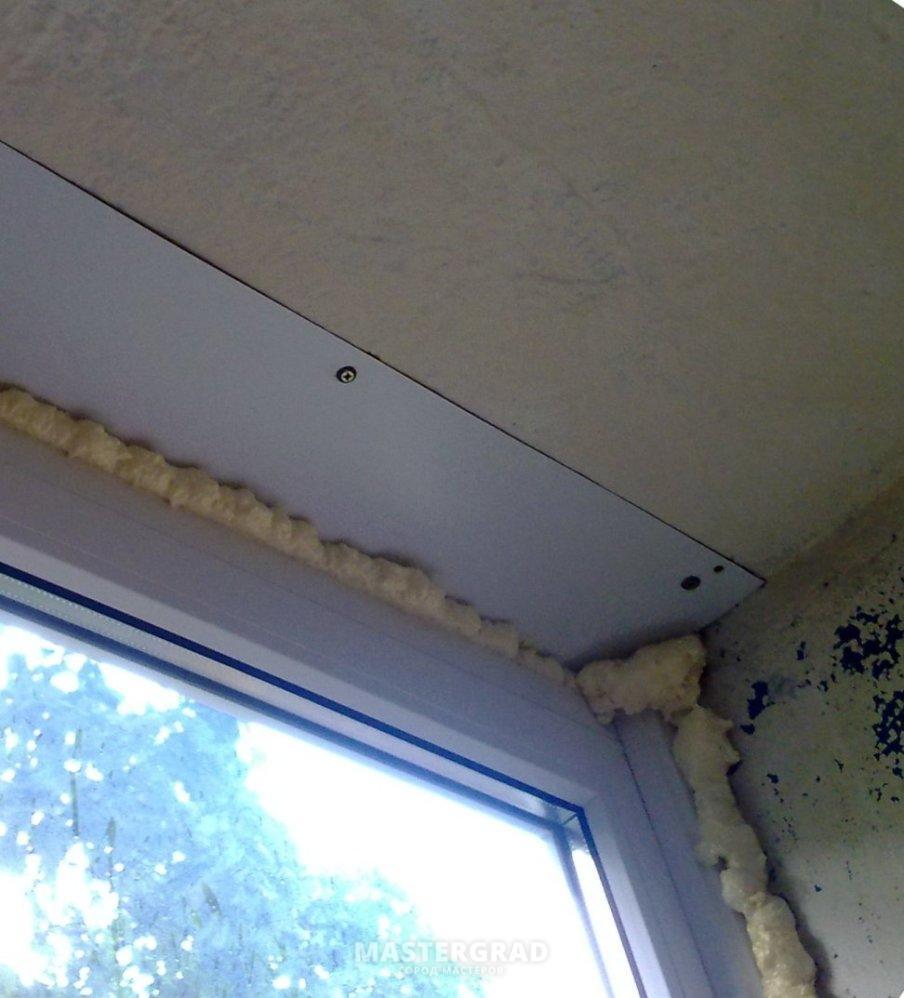 Как утеплить балкон в панельном доме - клуб мастеров