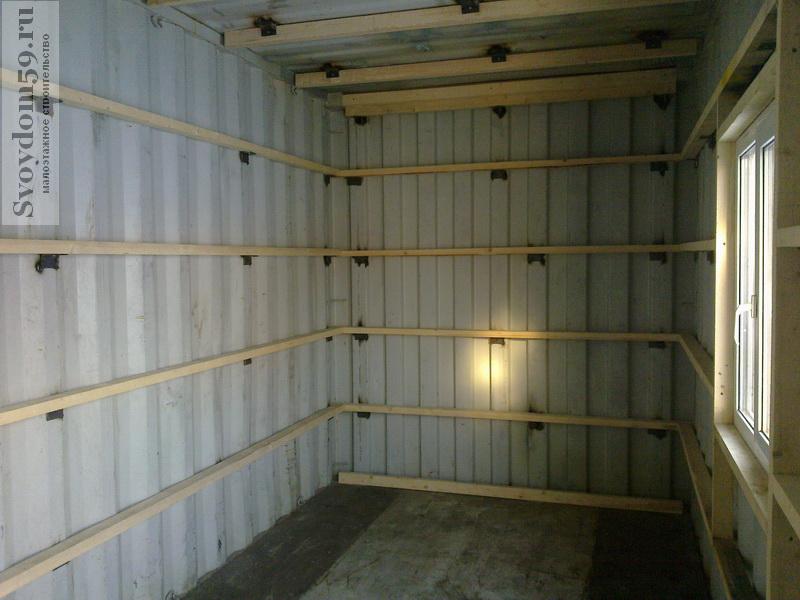 Как утеплить контейнер