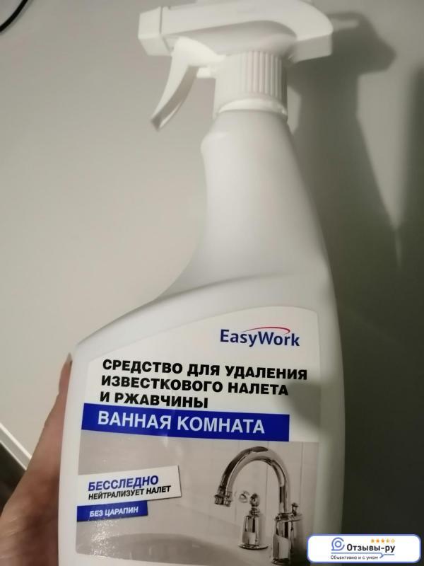Чем очистить ванну из разных материалов от известкового налета
