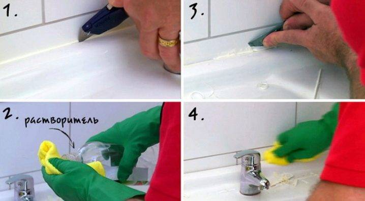 Чем оттереть силиконовый герметик: от ванны, одежды, столешницы, плитки, стекла
