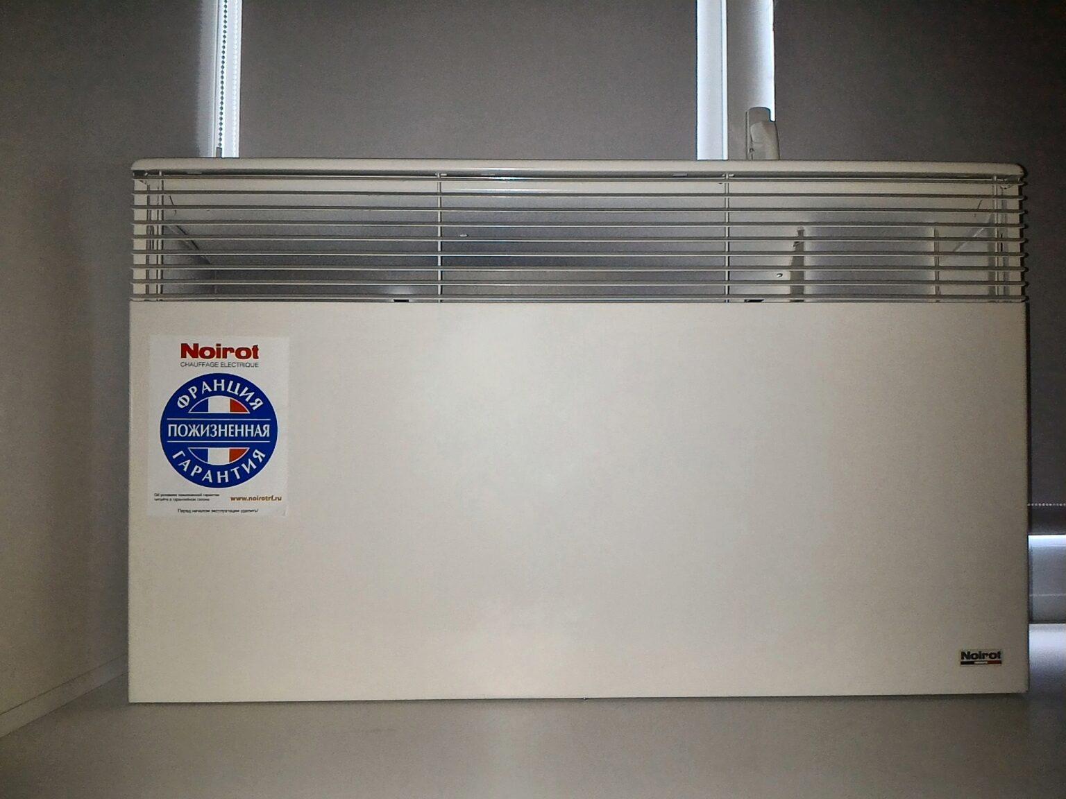 Водяные конвекторы отопления: виды, как выбрать + обзор популярных моделей и марок