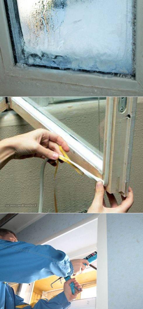 Как утеплить пластиковые окна если продувает своими руками в домашних условиях: причины,