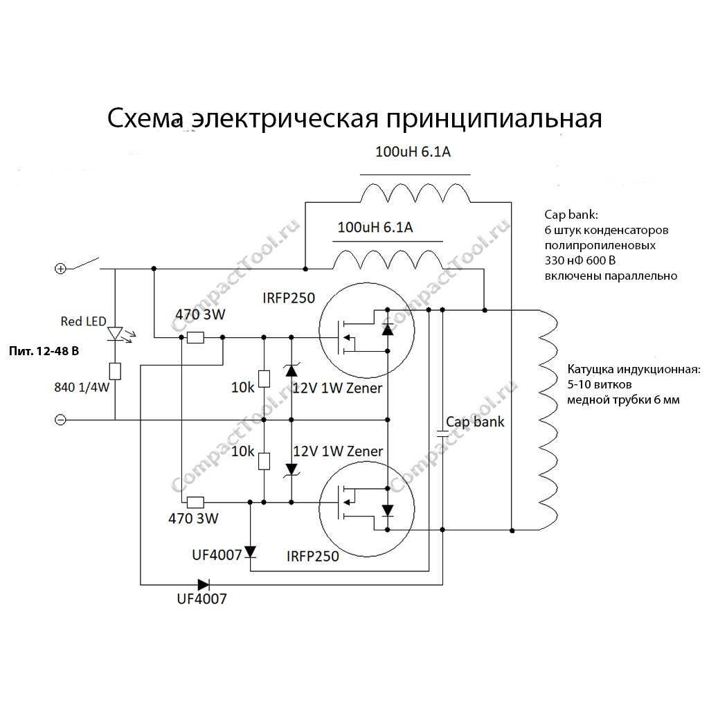 Создание индукционного водонагревателя своими руками